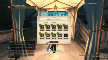 ログイン60日目.png